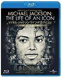 マイケル・ジャクソン ライフ・オブ・アイコン 想い出をあつめて[Blu-ray/ブルーレイ]