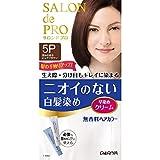 サロンドプロ 無香料ヘアカラー 早染めクリーム5P(深みのあるピュアブラウン)
