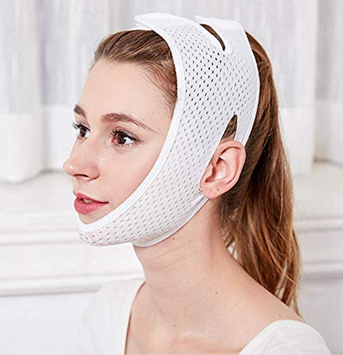 不機嫌手術スナップNfudishpu強力なフェイスリフト包帯リフティング浮腫ダブルあご引き締め肌美容V顔改善リラクゼーションアライナー通気性弾性調整可能