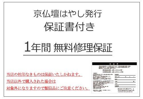 京仏壇はやし 神棚・神具 神鏡 雲水彫 1.5寸 【z3410】