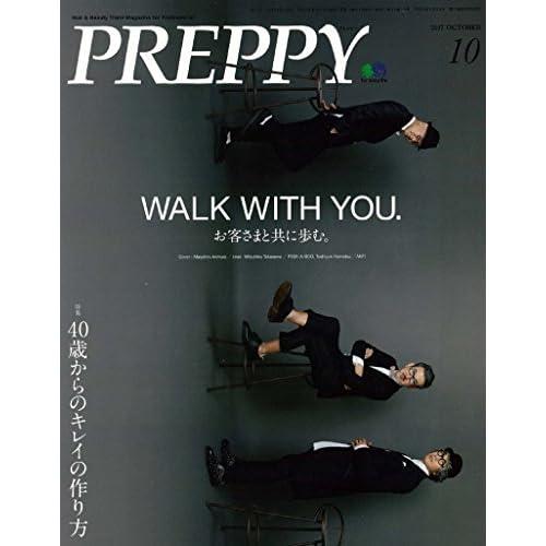 PREPPY(プレッピー) 2017年 10月号 [雑誌](特集:40歳からのキレイの作り方)
