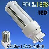 FDL18-LED ツイン蛍光灯 FDL18EX-L/FDL18EX-W/FDL18EX-N/FDL18EX-D 360度発光 GX10q(1/2/3/4型完全対応)FDL型LED電球 日本素子内蔵なコンパクト蛍光ランプ BB・2 パラライト2 (白色)