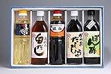出雲 「調味料セット」 500ml×5本セット(紅梅・ぽん酢・白だし・お寿司やさん・かつおだし...