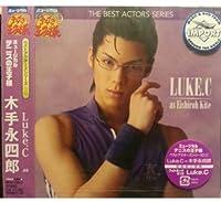 ミュージカル「テニスの王子様」ベストアクターズシリーズ012 Luke.C as 木手永四郎