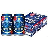 【2ケースパック】サッポロ 極ZERO 350ml×48缶 (ゴクゼロ) 350ML*48ホン 1缶