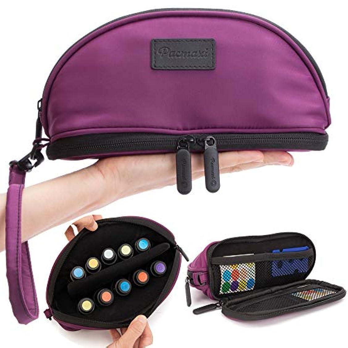 逆さまにテンション識別する[Pacmaxi]エッセンシャルオイル 収納ポーチ 携帯便利 旅行 10本収納(5ml - 15ml) ナイロン製 撥水加工 ストラップあり (パープル)