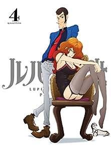 ルパン三世 PART IV Vol.4 [DVD]