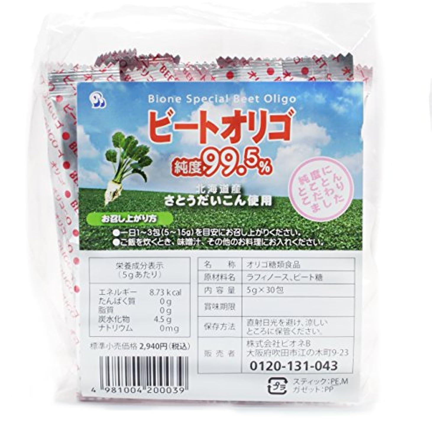 インフラ化合物不規則なビオネ ビートオリゴ 5g×30包