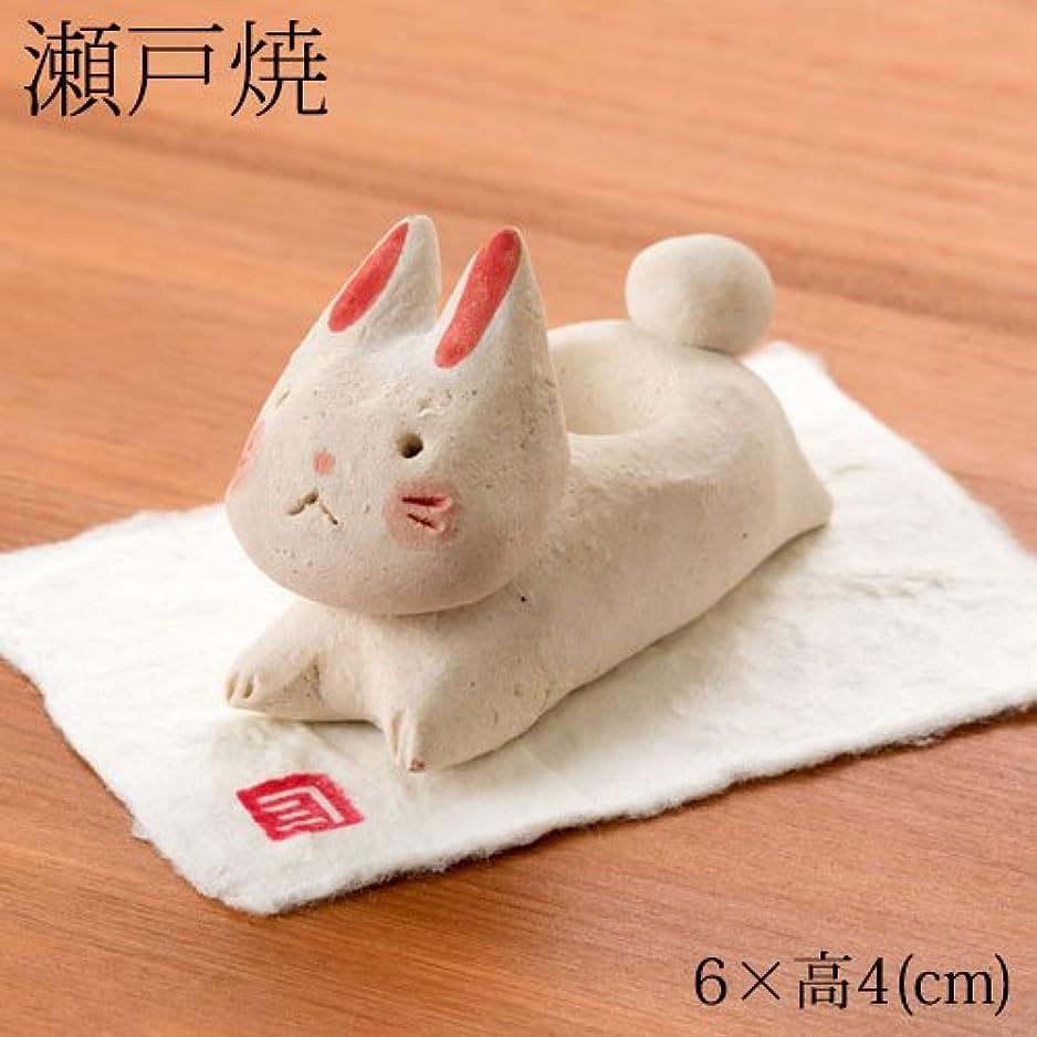 レコーダー叫ぶ切り刻む瀬戸焼兎アロマストーン (K6302)愛知県の工芸品Seto-yaki Aroma stone, Aichi craft