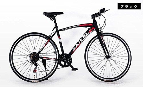 クロスバイク ロードバイク 自転車 シマノ SHIMANO 7SPEED ドロップハンドル (ブラック)