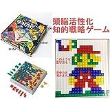 Ms.0 ブロックス ボードゲーム 頭脳戦略ゲーム 日本語遊び方説明画像あり