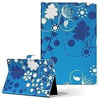 igcase dtab d-01G Huawei ファーウェイ タブレット 手帳型 タブレットケース タブレットカバー カバー レザー ケース 手帳タイプ フリップ ダイアリー 二つ折り 直接貼り付けタイプ 002229 フラワー 花 フラワー 青