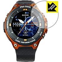 防気泡・フッ素防汚コート!光沢保護フィルム『Crystal Shield PRO TREK Smart WSD-F20X / WSD-F20』