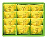 コロンバン 原宿 レモンの焼きショコラ 12個入