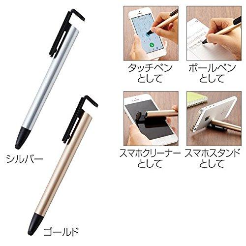 [해외]우아한 골드와 실버의 표면 처리와 4WAY 기능이 풍부한 볼펜/Elegant gold and silver surface finish~ 4-way function rich ballpoint pen