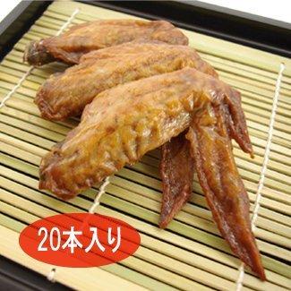 尾道の駄菓子・若鶏の手羽先 ブロイラー 20本セット/ガーリック風味【広島/尾道】【オオニシ】