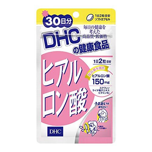 DHC ヒアルロン酸 60日分 120粒 B00SF8PMQ6 1枚目