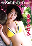 峯岸みなみ SOUTH DVD[DVD]
