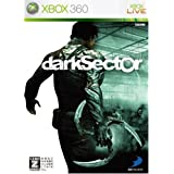 ダークセクター【CEROレーティング「Z」】 - Xbox360