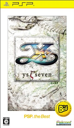 Ys SEVEN PSP the Bestの詳細を見る