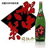 司牡丹 船中八策 淡麗大辛口純米酒 1800ml