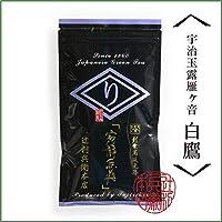 辻利兵衛本店 宇治玉露雁ヶ音 白鷹(50g袋)