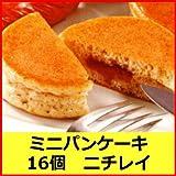 冷凍 ニチレイ パンケーキ/メープルクリーム(28g×16個入×1袋)