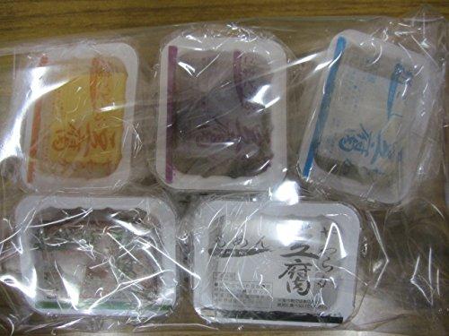 やわらか豆腐 全5種セット
