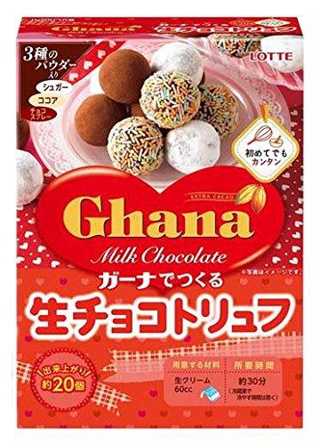 ロッテ ガーナでつくる生チョコトリュフ 170g...