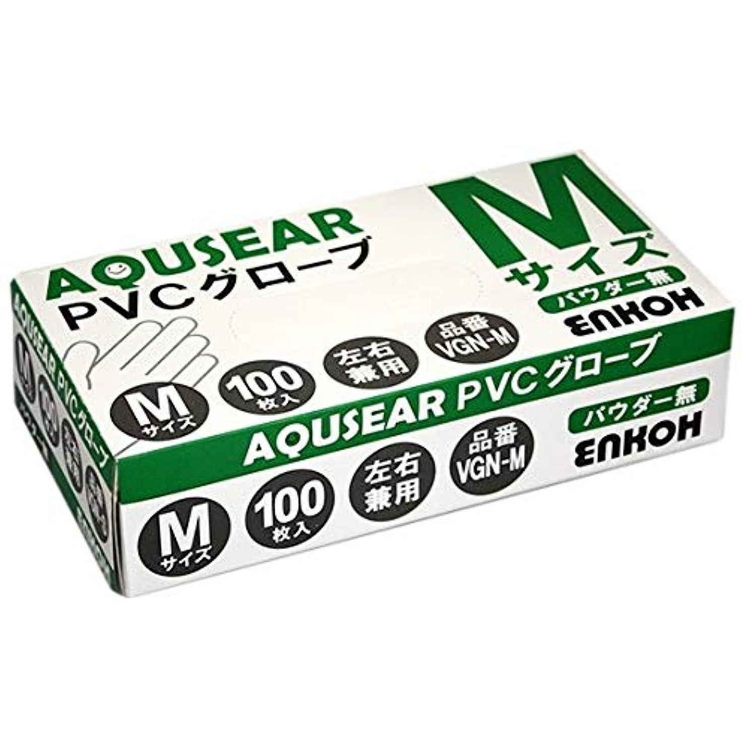 プロフィールお金崖AQUSEAR PVC プラスチックグローブ Mサイズ パウダー無 VGN-M 100枚×20箱