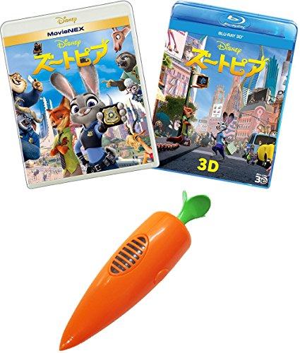 【Amazon.co.jp限定】 ズートピア MovieNEXプラス3D:オンライン予約限定商品(ジュディのニンジンペン[ 録音機能なし ]付) [Blu-ray]