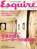 Esquire (エスクァイア) 日本版 2007年 02月号 [雑誌]