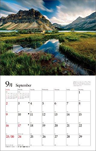 ナショナル ジオグラフィック カレンダー2018 世界にひとつの風景