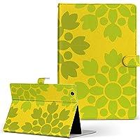 igcase d-01J dtab Compact Huawei ファーウェイ タブレット 手帳型 タブレットケース タブレットカバー カバー レザー ケース 手帳タイプ フリップ ダイアリー 二つ折り 直接貼り付けタイプ 003957 チェック・ボーダー 花 黄色 緑