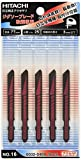 日立工機 ジグソー用ブレード NO.16 鉄材用 77L 25山/インチ 5枚入 0032-0469