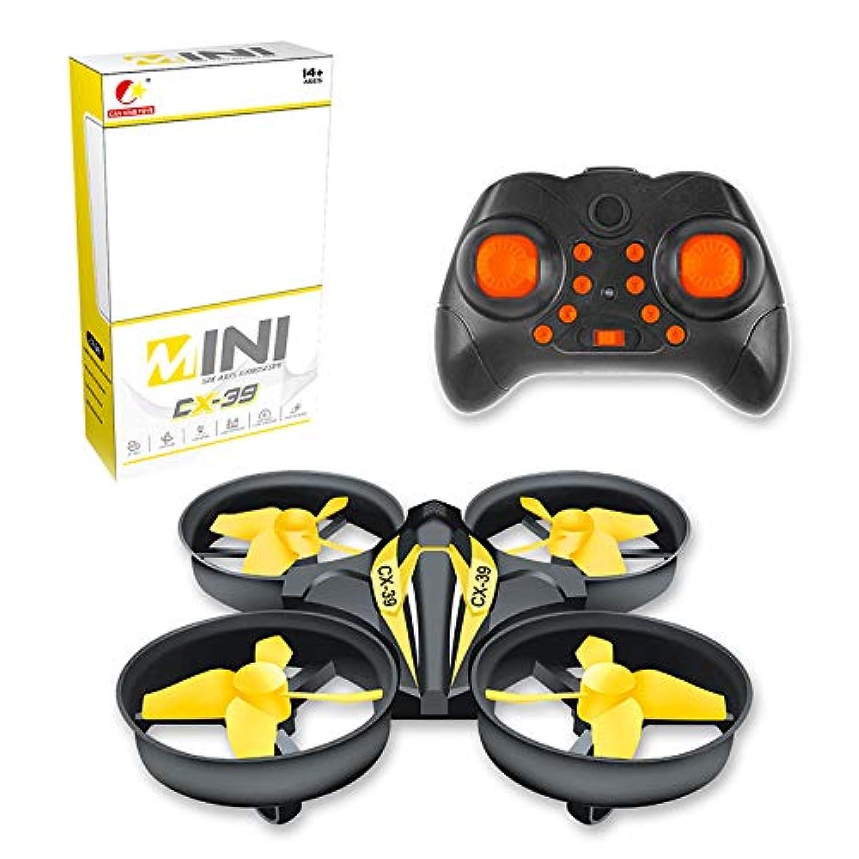 Springdoit ミニ四軸リモコン無人機リモコン360タンブリング航空機ギフト子供のおもちゃ