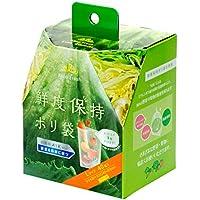 ストリックスデザイン 鮮度保持ポリ袋 半透明 Lサイズ 野菜 果物 新鮮に保つ SA-097 40枚入