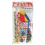 【和玩具】  昔なつかしおもちゃセット(6入)  / お楽しみグッズ(紙風船)付きセット