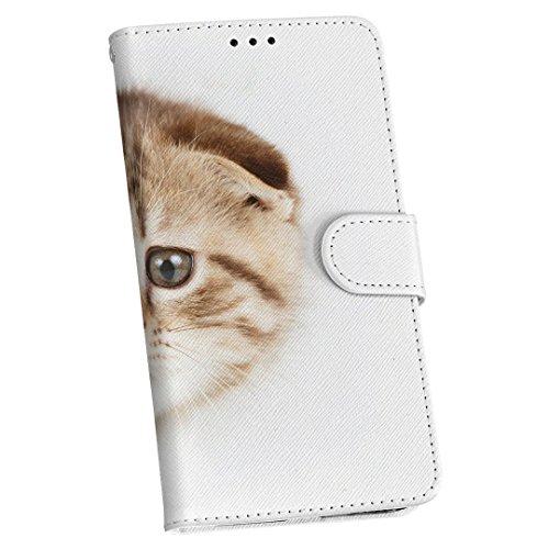 Galaxy S9 SCV38 ギャラクシー S9 Samsung サムスン docomo ドコモ スマホ カバー カバー レザー ケース 手帳タイプ フリップ ダイアリー 二つ折り 革 猫 写真 子猫 013568