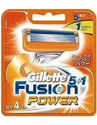 ジレット フュージョン5+1パワー替刃 4B × 10個セット