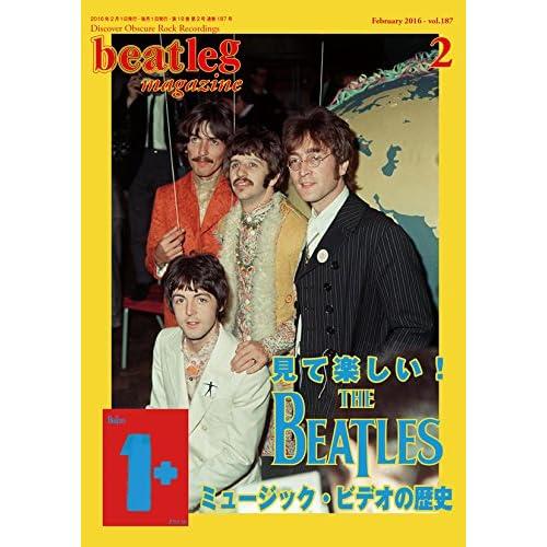 beatleg magazine 2月号 (vol.187)