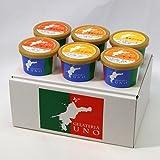 ジェラート専門店ジェラテリアUNO 愛媛産高級柑橘ジェラート アイスクリーム 6個Bセット のし メッセージカード対応