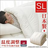 掛け布団 シングル 寝具 温度調整 素材 アイボリー 約150×210cm 【デザイン家具】