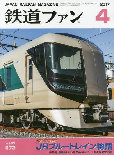 B01N1UEJ02