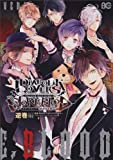 DIABOLIK LOVERS MORE,BLOOD アンソロジー 逆巻編 (B's-LOG COMICS)
