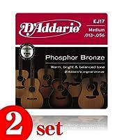 D'Addario ( ダダリオ ) Phosphor Bronze / EJ17 アコースティックギター弦ミディアムゲージ お得な2セット