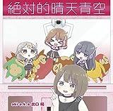 美少女遊戯ユニット クレーンゲール ギャラクシーのアニメ画像