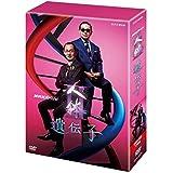 NHKスペシャル                                                                                人体II 遺伝子 DVDBOX