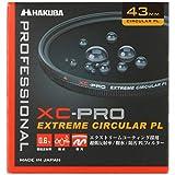 HAKUBA PLフィルター 43mm サーキュラーPL 反射率 0.6% 色ムラなし コントラスト強調 反射除去 撥水防汚 薄枠 日本製 XC-PRO ハクバ CF-XCPRCPL43