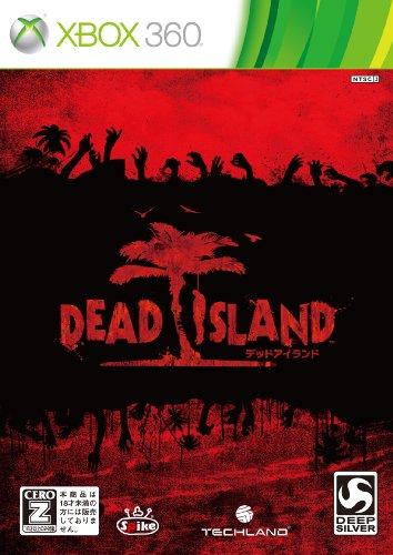 DEAD ISLAND 【CEROレーティング「Z」】 - Xbox360の詳細を見る
